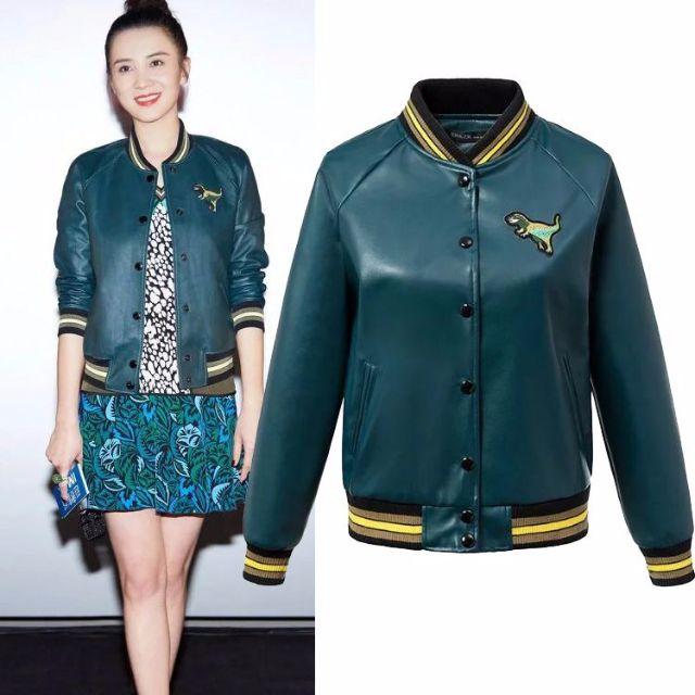 41438 - Green Base Leather Jacket