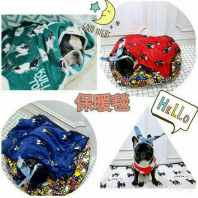 寵物毛毯 辦公毛毯 法鬥毛毯