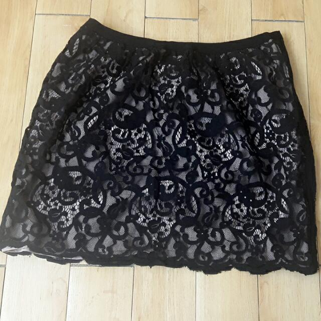 Loft By Ann Taylor Lace Skirt