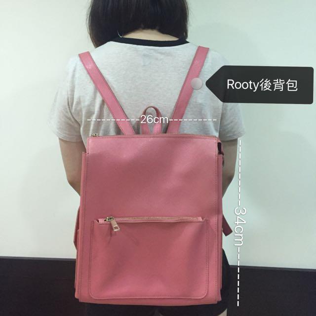 Rooty 粉色後背包
