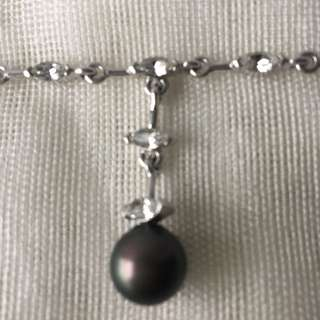 Silver Necklace With Grey Pearl