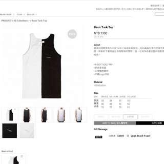 〖雙11購物節〗Nexhype Logo 無袖背心-黑