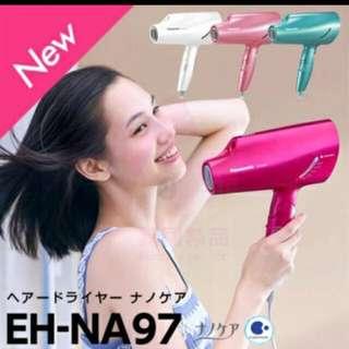 國際牌NA97吹風機
