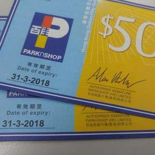 百佳 ParknShop HKD45