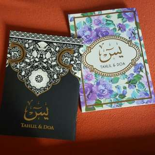 Buku Tahlil Dan Doa With Tasbih In Box