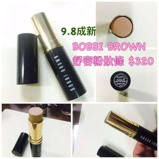 出清BOBBI BROWN