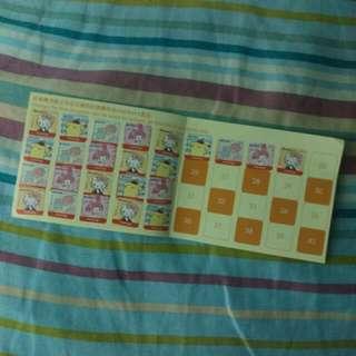萬寧 印花  Mannings Stamps Sinomax Sanrio