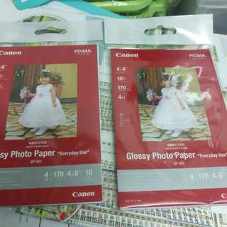 Canon Glossy Photo paper GP-501 噴墨照片打印紙