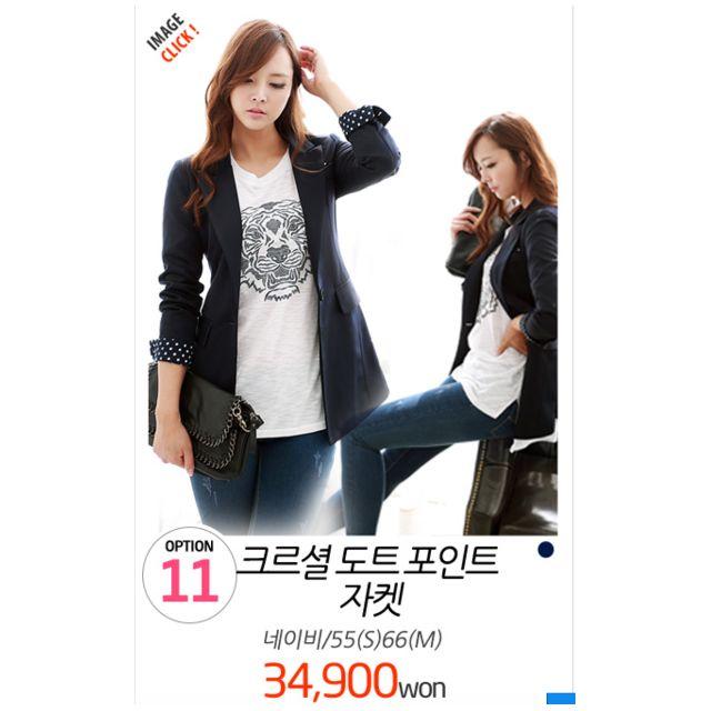 韓國西裝外套