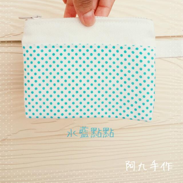 水藍點點手作包零錢包手工布包