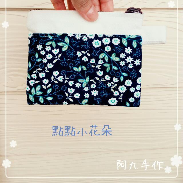 藍色點點花朵包零錢包 布包 手工 設計
