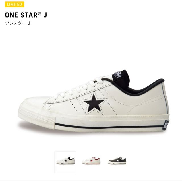 converse shoes locations Online