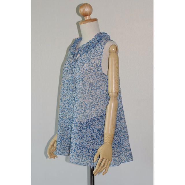 KAMAYO Blue sleeveless top