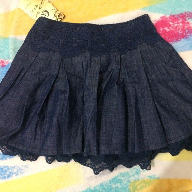 kikay skirt