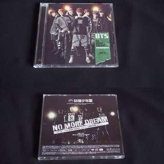 [REDUCED PRICE] BTS No More Dream Japan ver. CD+DVD
