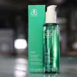 Arbonne Gentle Daily Cleanser