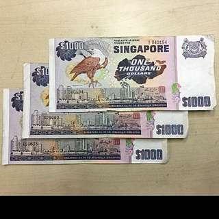 $1000/- Singapore Bird Series