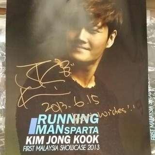Kim Jong Kook Ori Autographed Poster