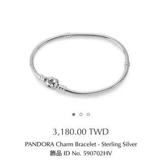 Pandora 潘朵拉 手鍊