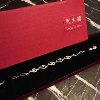 周大福 18k天然鑽石手鏈(有單)