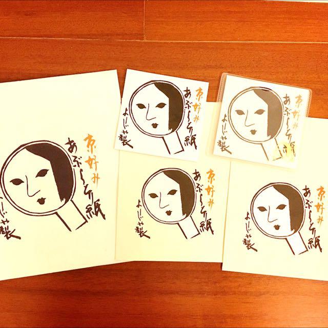 京都 吸油面紙 x 2