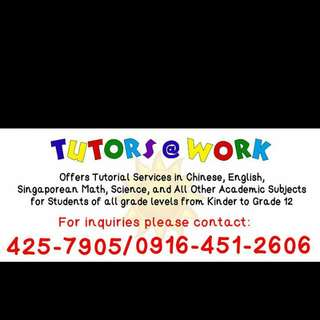 Looking For Students Who Needs Tutor