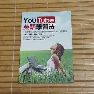 《YouTube英語學習法》
