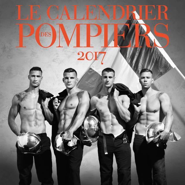 2017法國消防員年曆