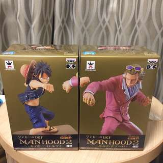 One Piece Film Gold - Manhood 2 Figurines, Luffy vs Glid Tesoro ,