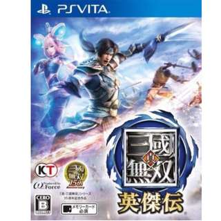 Brand New (PS Vita)(R3) Dynasty Warriors Eiketsuden (Chinese)
