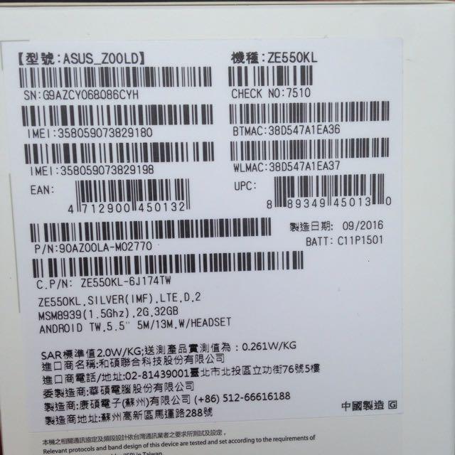 ASUS Zenfone2 Laser 32G