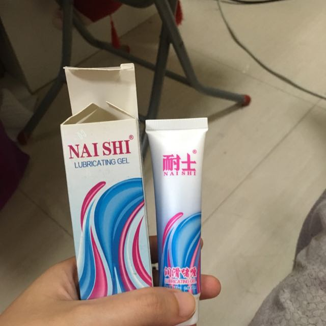 free lubricating gel潤滑啫喱
