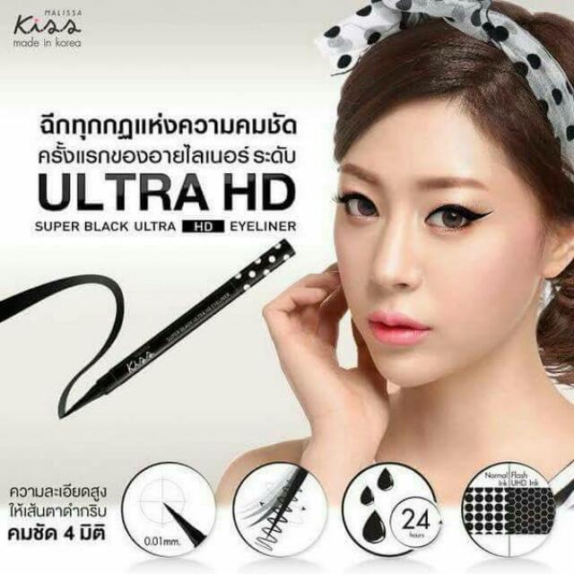 🚀Malissa Kiss極細濃黑ULTRA HD眼線液