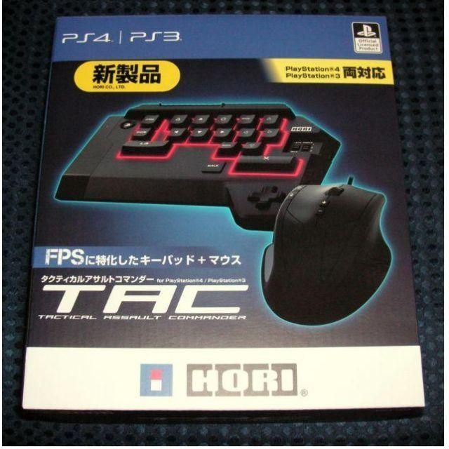 PS4/PS3 Hori Tactical Assault Commander Keyboard And Mouse