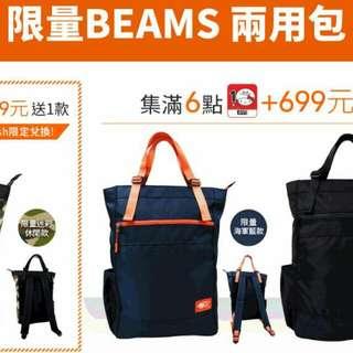 【小七限量】日本 BEAMS 肩背 手提 後背包