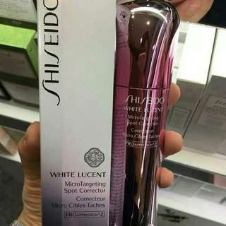 Shiseido WHITE LUCENT MicroTargeting Spot Corrector 50ml