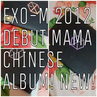 BRAND NEW EXO M KPOP ALBUM MAMA DEBUT CHINESE VERSION WITH PHOTOCARD PERFECT CONDITIONS