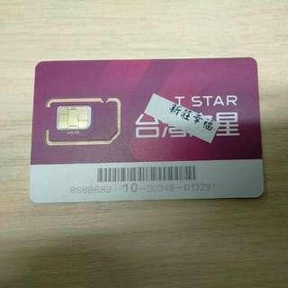 台灣之星 4g吃到飽 體驗卡(一個月)