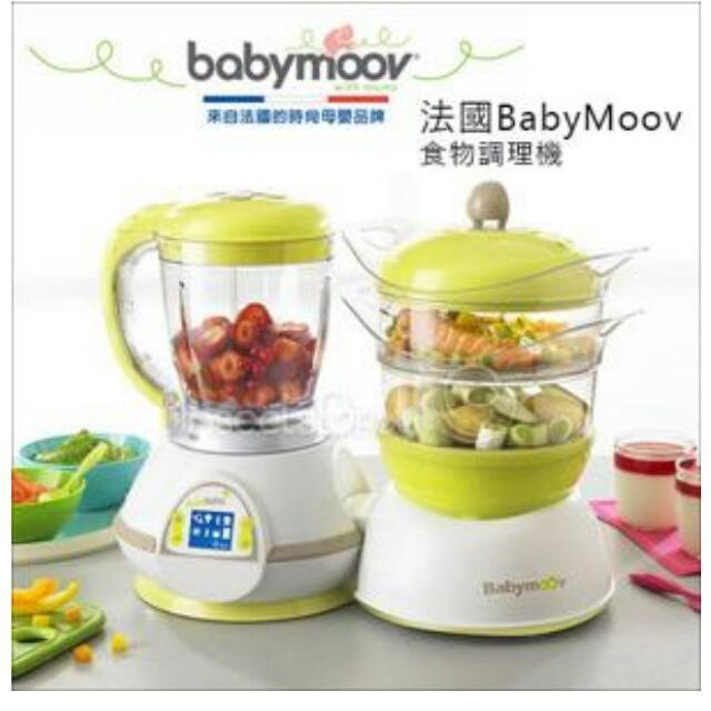 【法國 babymoov】五合一功能-打泥/蒸煮/溫奶/消毒/解凍 食物調理機  附食譜