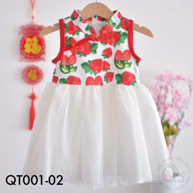 ✩Instock✩ Berry Love Cheongsam Tutu Dress - QT