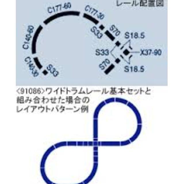 [N 1/150] Tram Street Track medium 1/2 loop & crossing set [Tomix] NEW