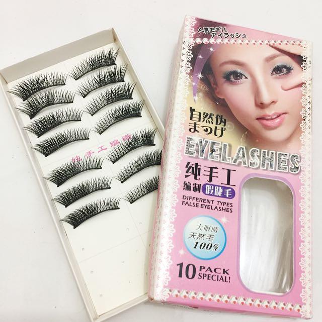(NEW) Taiwan's Fake Lashes