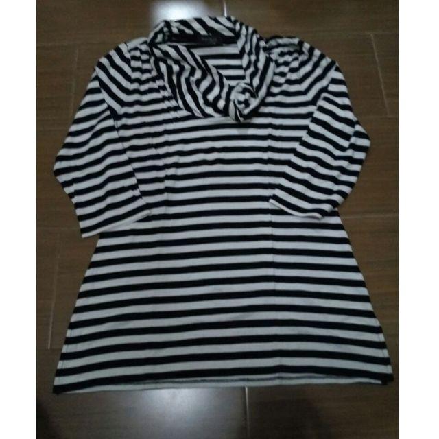 White Horse Black Market Shirt