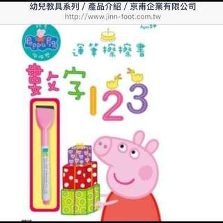 Peppa Pig粉紅佩佩🐷 運筆擦擦書數字123/英文ABC
