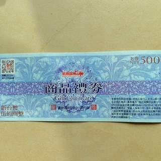 ✨萊爾富 500元禮卷✨