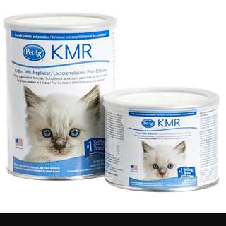 KMR Milk Replacer