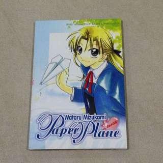 Paper Plane (Serial Cantik)