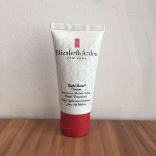 BN Elizabeth Arden Eight Hour Cream Intensive Moisturizing Hand Treatment