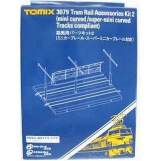 [N 1/150] Tram Rail Accessories Kit 2 [Tomix] NEW