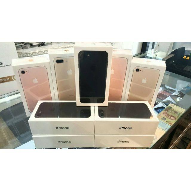 全新空機Apple iPhone 7 32GB可搭門號 舊機折抵